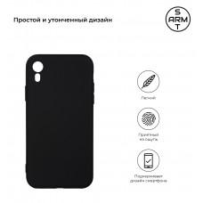 Чехол накладка TPU Armorstandart Matte Slim Fit для iPhone XR Black (ARM53927)