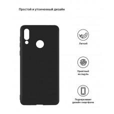 Чехол накладка TPU Armorstandart Soft Matte Slim Fit для Huawei Honor 10 Lite Black (ARM53973)