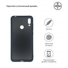 Чехол накладка TPU Armorstandart Soft Matte Slim Fit для Huawei Y7 2019 Pro Black (ARM54334)