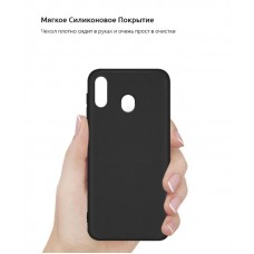 Чехол накладка TPU Armorstandart Soft Matte Slim Fit для Samsung M20 M205 Black (ARM54400)