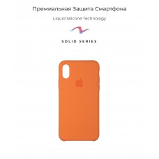 Чехол накладка TPU Armorstandart Solid Series для iPhone XS Max Papaya (ARM54548)