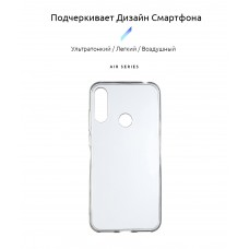 Чехол накладка TPU Armorstandart Air Series для Honor 8A Transparent (ARM54715)