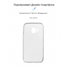 Чехол накладка TPU Armorstandart Air Series для Samsung J2 Pro 2018 J250 Transparent (ARM54719)