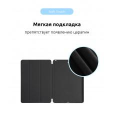 Чехол книжка TPU Armorstandart для iPad Air 2019 Pro 10.5 2017 Black (ARM54800)