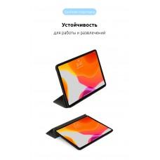 Чехол книжка PU ArmorStandart Smart для Apple iPad Pro 11 2018 Black (ARM54807)