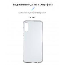 Чехол накладка TPU Armorstandart Air Series для Samsung A70 2019 A705 Transparent (ARM54823)