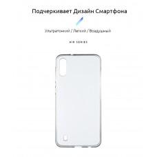 Чехол накладка TPU Armorstandart Air Series для Samsung M10 2019 M105 Transparent (ARM54956)