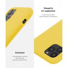 Чехол накладка TPU Armorstandart Solid Series для iPhone XS Max Canary/Yellow (ARM54984)