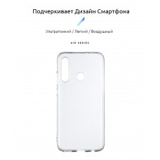 Чехол накладка TPU Armorstandart Air Series для Honor 10i Transparent (ARM55156)