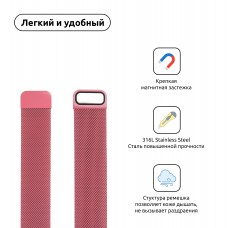 Браслет Metal Armorstandart Milanese Loop для Apple Watch 38mm 40mm Raspberry Red (ARM55254)