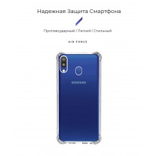 Чехол накладка TPU Armorstandart Air Force для Samsung M20 2019 M205 Transparent (ARM55324)