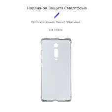 Чехол накладка TPU Armorstandart Air Force для Xiaomi Mi 9T Transparent (ARM55334)