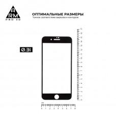 Защитное стекло Armorstandart Pro 3D Full Glue для iPhone 8 7 Plus Black (ARM55366-GP3D-BK)