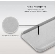 Чехол накладка TPU Armorstandart Silicone для iPhone 11 Pro Max Mist Gray (ARM55740)