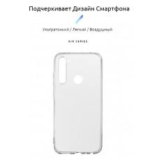 Чехол накладка TPU Armorstandart Air для Xiaomi Redmi Note 8 Transparent (ARM55799)