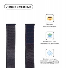 Ремешок Nylon Armorstandart для Apple Watch 42mm 44mm Midnight Blue (ARM55852)