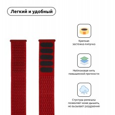 Ремешок Nylon Armorstandart для Apple Watch 42mm 44mm Red (ARM55856)