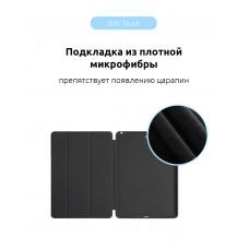 Чехол книжка PU ArmorStandart Smart для Apple iPad 10.2 2020 2019 Black (ARM55900)