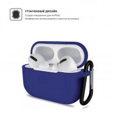 Чехол TPU Armorstandart Silicone для Apple Airpods Pro Royal Blue (ARM56074)
