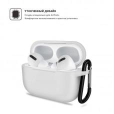 Чехол TPU Armorstandart Silicone для Apple Airpods Pro Transparent (ARM56083)