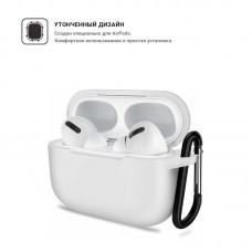 Чехол TPU Armorstandart Silicone для Apple Airpods Pro White (ARM56087)