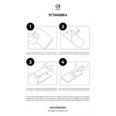 Защитное стекло Armorstandart Icon Full Glue для Samsung A71 A715 Black (ARM56122)