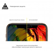 Защитное стекло Armorstandart Full Glue для Samsung A01 A015 Black (ARM56192-GFG-BK)