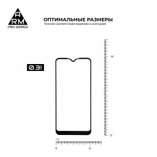 Защитное стекло Armorstandart Pro Full Glue для Samsung A01 A015 Black (ARM56205-GPR-BK)