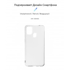 Чехол накладка TPU Armorstandart Air Series для Samsung M31 M315 Transparent (ARM56220)
