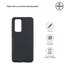 Чехол накладка TPU Armorstandart Matte Slim Fit для Huawei P40 Black (ARM56271)