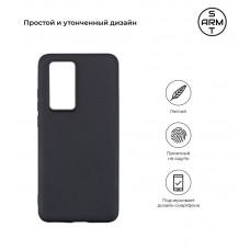 Чехол накладка TPU Armorstandart Matte Slim Fit для Huawei P40 Pro Black (ARM56272)