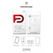 Защитное стекло Armorstandart Icon Full Glue для Xiaomi Redmi 9A Black (ARM56295)