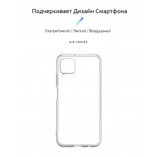 Чехол накладка TPU Armorstandart Air Series для Huawei P40 lite Transparent (ARM56313)