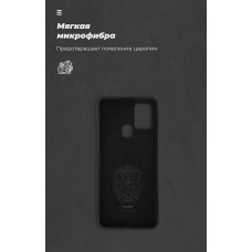 Чехол накладка TPU Armorstandart ICON для Samsung A21s A217 Black (ARM56332)