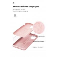 Чехол накладка TPU Armorstandart ICON для Samsung A21s A217 Pink/Sand (ARM56333)
