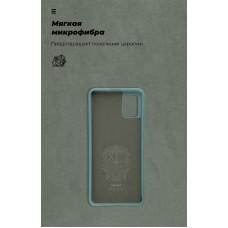 Чехол накладка TPU Armorstandart Icon для Samsung A51 A515 Pine Green (ARM56339)