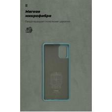 Чехол накладка TPU Armorstandart Icon для Samsung A71 A715 Pine Green (ARM56344)