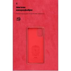 Чехол накладка TPU Armorstandart Icon для Samsung A71 A715 Red (ARM56345)