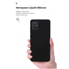 Чехол накладка TPU Armorstandart Icon для Samsung S20 Plus G985 Black (ARM56354)