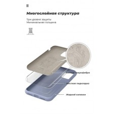 Чехол накладка TPU Armorstandart Icon для Samsung S20 Plus G985 Blue (ARM56356)