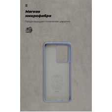 Чехол накладка TPU Armorstandart Icon для Samsung S20 Ultra G988 Blue (ARM56359)