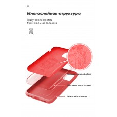 Чехол накладка TPU Armorstandart ICON для Samsung A31 A315 Red (ARM56374)