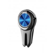 Автодержатель Armorstandart Bracket Ring Holder на решетку Dark Blue (ARM56450)