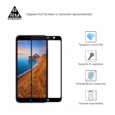 Защитное стекло Armorstandart Full Glue для Xiaomi Redmi 7A Black 2шт (ARM56458-GFG-BK)