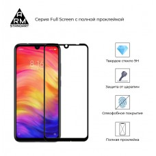 Защитное стекло Armorstandart Full Glue для Xiaomi Redmi 7 Black 2шт (ARM56459-GFG-BK)
