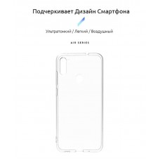 Чехол накладка TPU Armorstandart Air для Samsung M11 M115 Transparent (ARM56481)