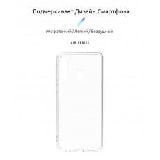 Чехол накладка TPU Armorstandart Air для Samsung A21 A215 Transparent (ARM56505)