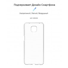 Чехол накладка TPU Armorstandart Air для Xiaomi Redmi Note 9S 9 Pro 9 Pro Max Transparent (ARM56508)