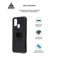 Чехол накладка TPU Armorstandart Iron для Samsung M31 M315 Black (ARM56518)