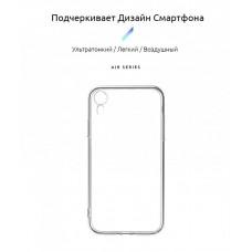 Чехол накладка TPU Armorstandart Air для Apple iPhone XR Transparent (ARM56564)
